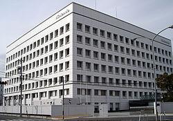 Nintendo_office.jpg